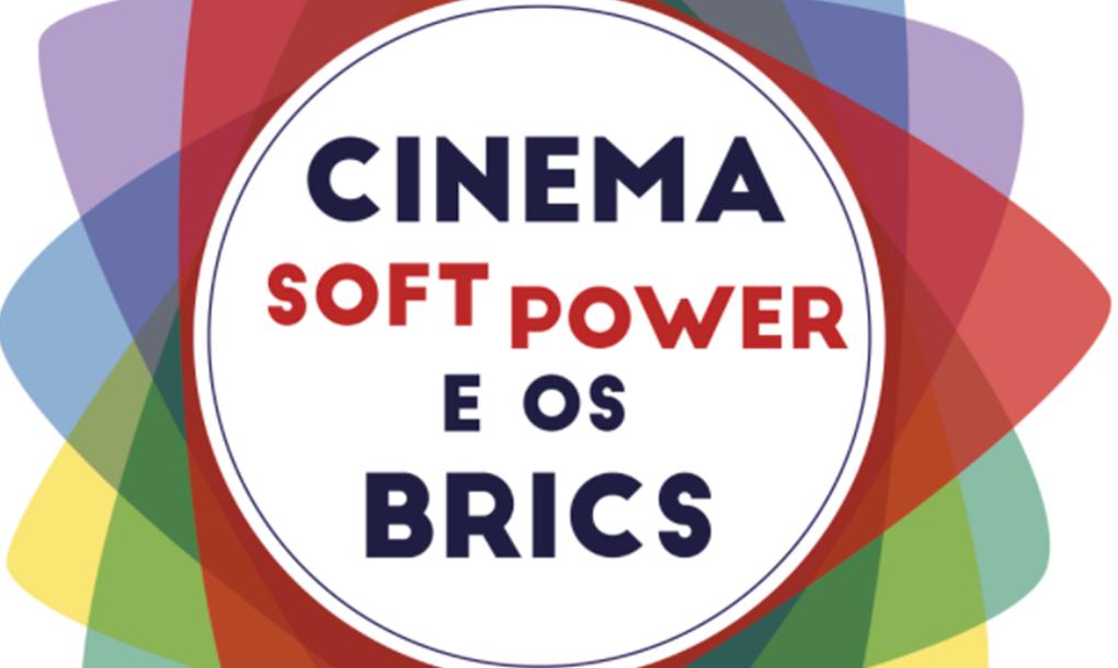 Seminário vai discutir o cinema e o soft power no contexto dos BRICS