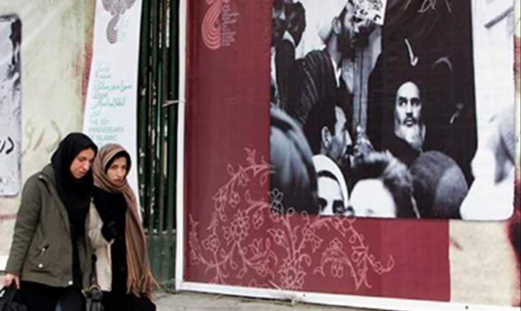Mostra apresenta o Irã em estado bruto