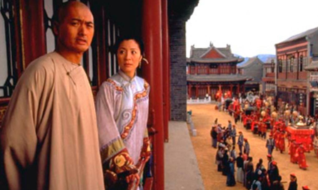 Distribuição de filmes na China